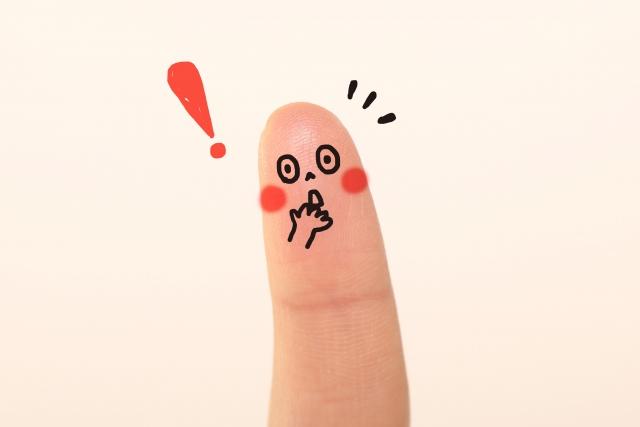 加齢臭はノネナールという酸化物質により引き起こされる