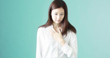 胸の下の臭いに悩んでいる方必見!胸の下が臭い原因と対策方法とは?